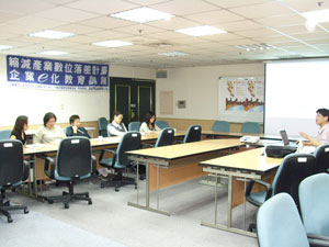 南來北網南北貨-高雄三鳳中街_20071023教育訓練