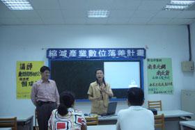 南來北網南北貨-高雄三鳳中街_教育訓練
